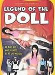 Legend of the Doll