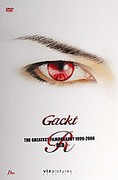 Gackt - The Greatest Filmography 1999-2006: RED
