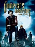Cirque du Freak: The Vampire's Assistant
