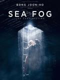 Sea Fog (Haemoo)