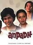 Anpadh