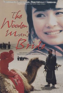 The Wooden Man's Bride (Wu kui)
