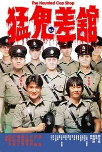 Meng gui cha guan (The Haunted Copshop) (The Haunted Cop Shop of Horrors)