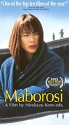 Maboroshi no hikari (Maborosi) (Illusion)