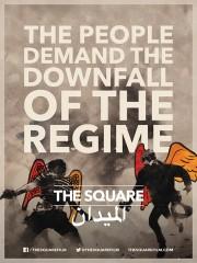 The Square (Al Midan)