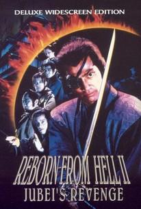 Reborn from Hell II: Jubei's Revenge (Makai tenshô: mado-hen) (Ninja Resurrection 2: Hell's Spawn)