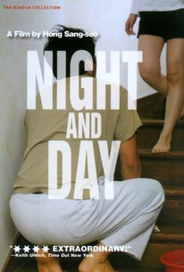 Night and Day (Bam gua nat)