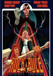 Rock And Rule