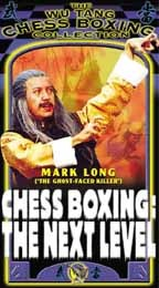 Chess Boxing: The Next Level