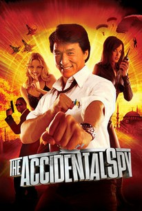 The Accidental Spy (Te wu mi cheng)