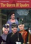 Queen of Spades (Bolshoi)