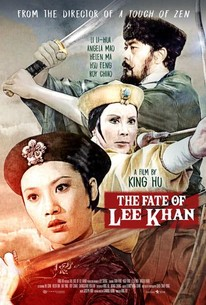 The Fate of Lee Khan (Ying chun ge zhi Fengbo)