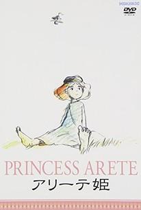 Princess Arete