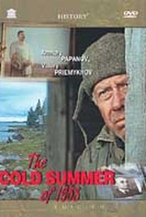 Cold Summer of 1953
