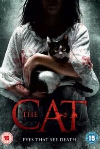 The Cat (Go-hyang-i: Jook-eum-eul Bo-neun Doo Gae-eui Noon)