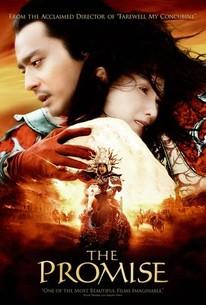 The Promise (Master of Crimson Armor) (Wu ji)