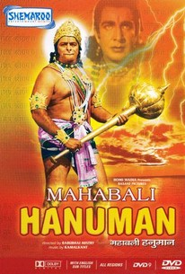 Mahabali Hanuman