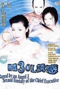 Keung gaan 3: Ol yau waak (Raped by an Angel 3: Sexual Fantasy of the Chief Executive)