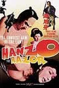 Hanzo the Razor: The Snare (Goyôkiba: Kamisori Hanzô jigoku zeme)