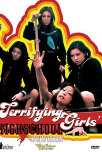 Terrifying Girls' High School: Lynch Law Classroom
