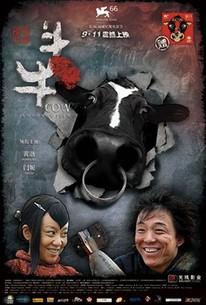 Cow (Dou niu)