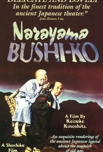 Narayama bushiko (Ballad of Narayama)