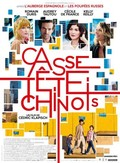 Chinese Puzzle (Casse-t�te chinois)