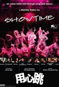 Showtime (Yong xin tiao)