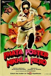 Phata Poster Nikla Hero