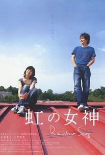 Niji no megami (Rainbow Song)