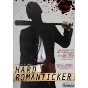 Hard Romanticker (Hâdo romanchikkâ)