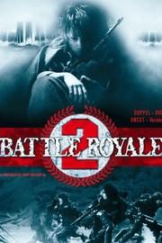 Battle Royale II