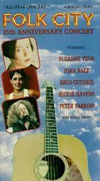 Folk City - 25th Anniversary Concert