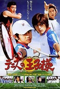 Tennis no oujisama (The Prince of Tennis)