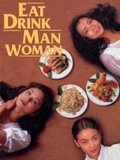 """1995 Press Photo """"Eat Drink Man Woman"""" co-actors, Chien ...  