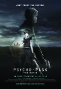 Psycho-Pass: The Movie (Gekijouban Psycho-Pass)