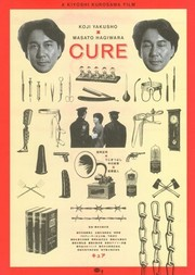 Cure (1998)