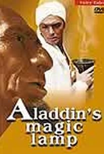 Volshebnaya lampa Aladdina (Aladdin's Magic Lamp)