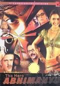 The Hero Abhimanyu