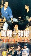 Spicy Aces