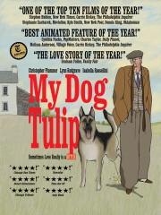 My Dog Tulip (2010)