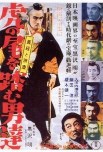 The Men Who Tread on the Tiger's Tail (Tora no o wo fumu otokotachi)