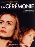 La Cérémonie (A Judgement in Stone)