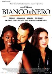 Bianco e Nero (Black and White)