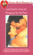 Pangarap ng puso (Hope of the Heart) (Demons)