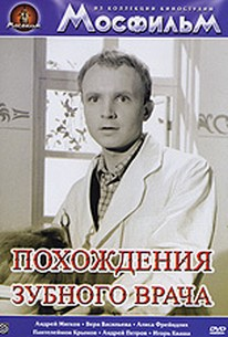 Adventures of a Dentist (Pokhozhdeniya zubnogo vracha)