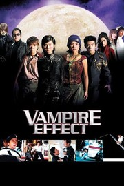 Vampire Effect (Chin gei bin) (The Twins Effect)