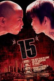 15 (Shiwu)