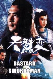 Tian can bian (Bastard Swordsman)