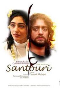 Santouri - The Music Man